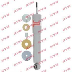 Ammortizzatore KYB 555007 comprare e sostituisci