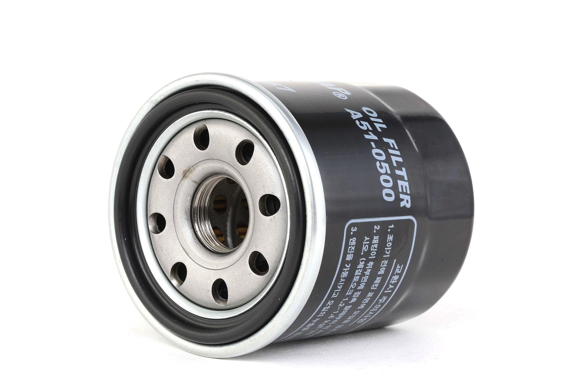 Original IVECO Motorölfilter A51-0500