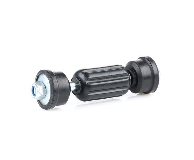Свързваща щанга D140294 Focus Mk1 Хечбек (DAW, DBW) 1.6 16V 100 К.С. оферта за оригинални резервни части