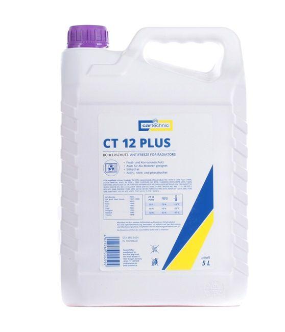 Охладителна течност без вода 40 27289 00459 4 купете онлайн денонощно