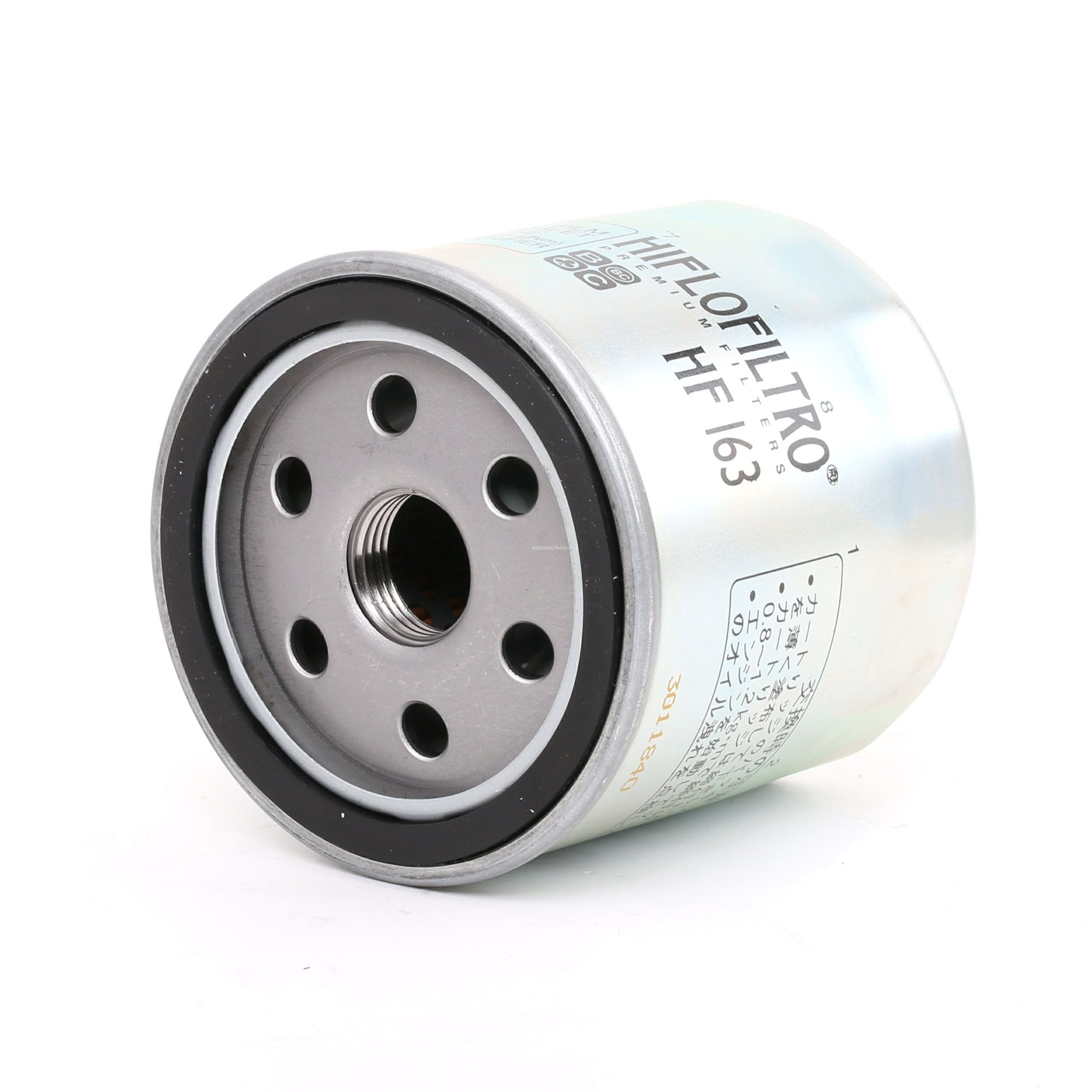 Oil Filter HF163 at a discount — buy now!