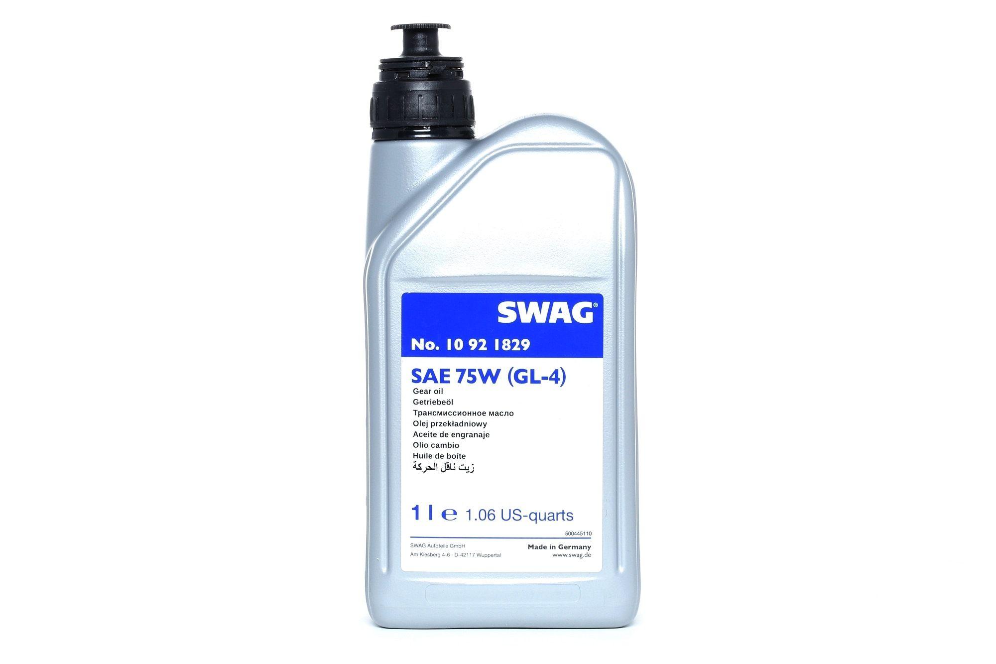 Трансмисия 10 92 1829 с добро SWAG съотношение цена-качество