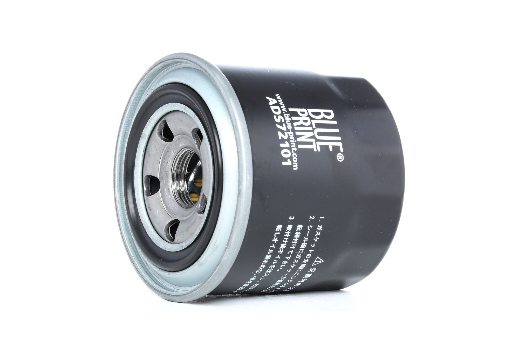 MAZDA 818 Ersatzteile: Ölfilter ADS72101 > Niedrige Preise - Jetzt kaufen!