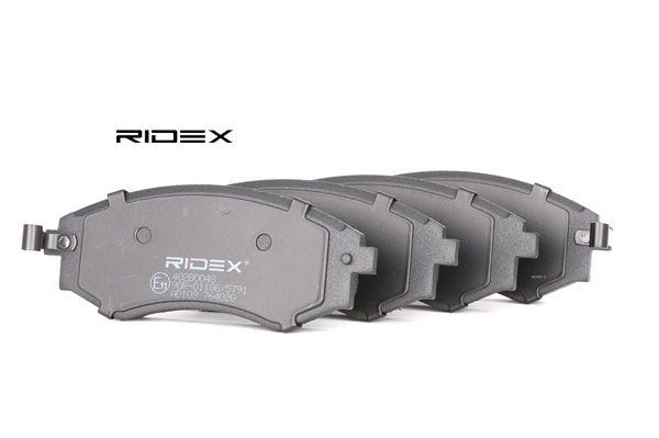 Brake Pad Set, disc brake 402B0048 for NISSAN PRAIRIE at a discount — buy now!