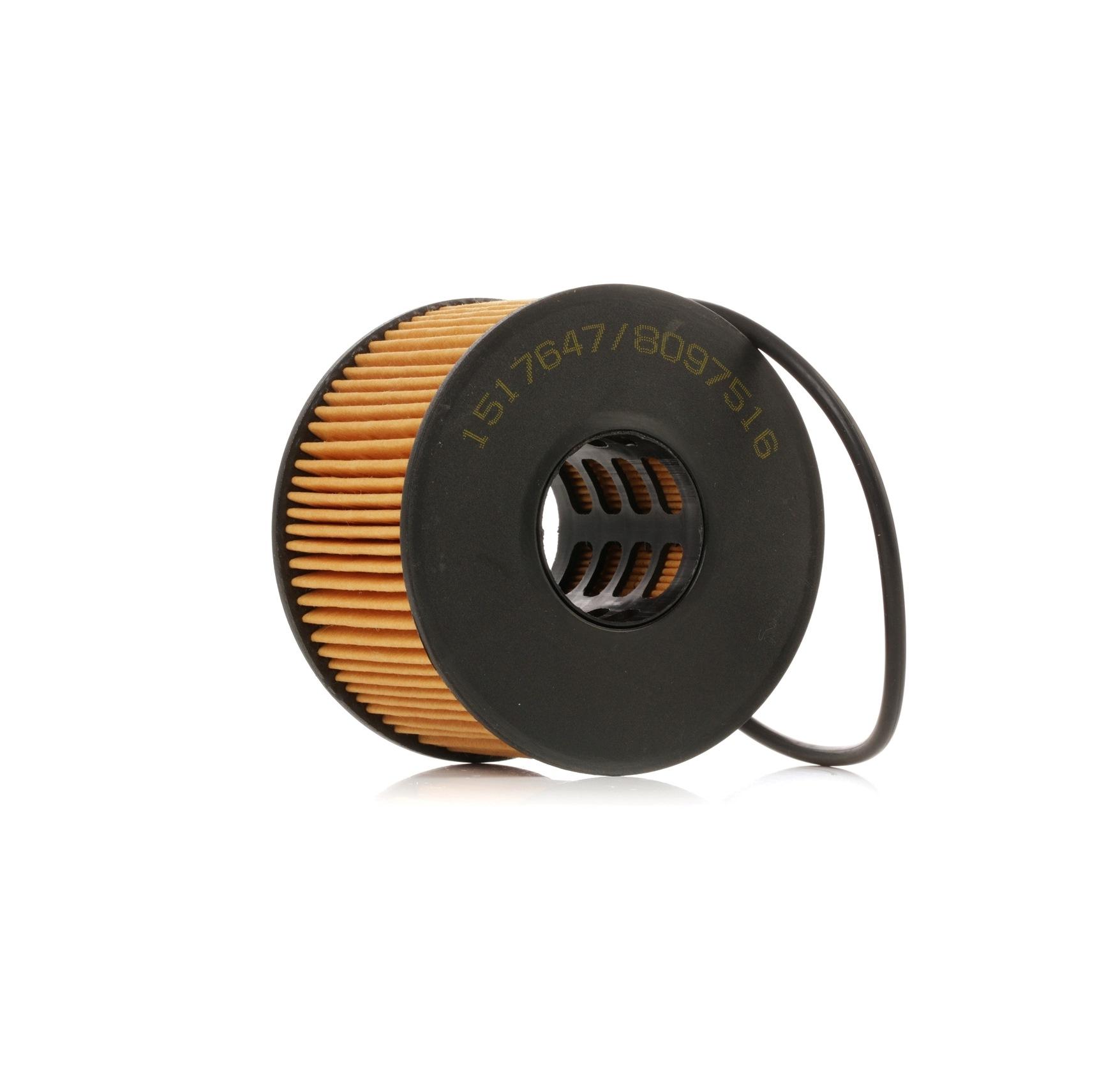 Маслен филтър 7O0062 с добро RIDEX съотношение цена-качество