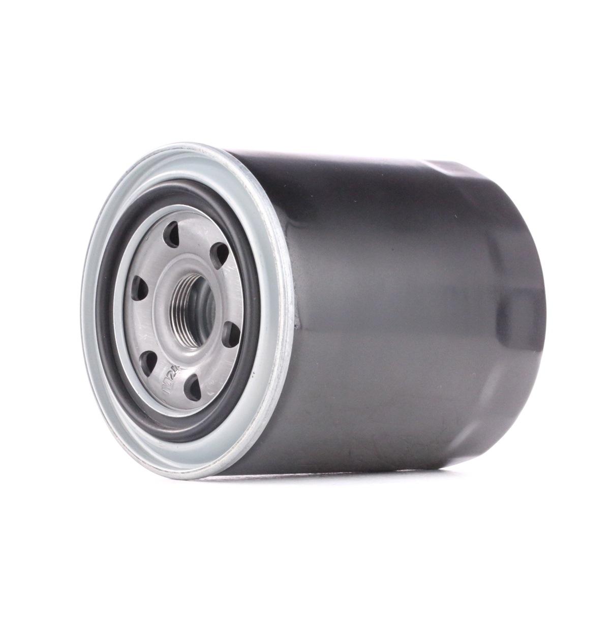 Motorölfilter RIDEX 7O0020