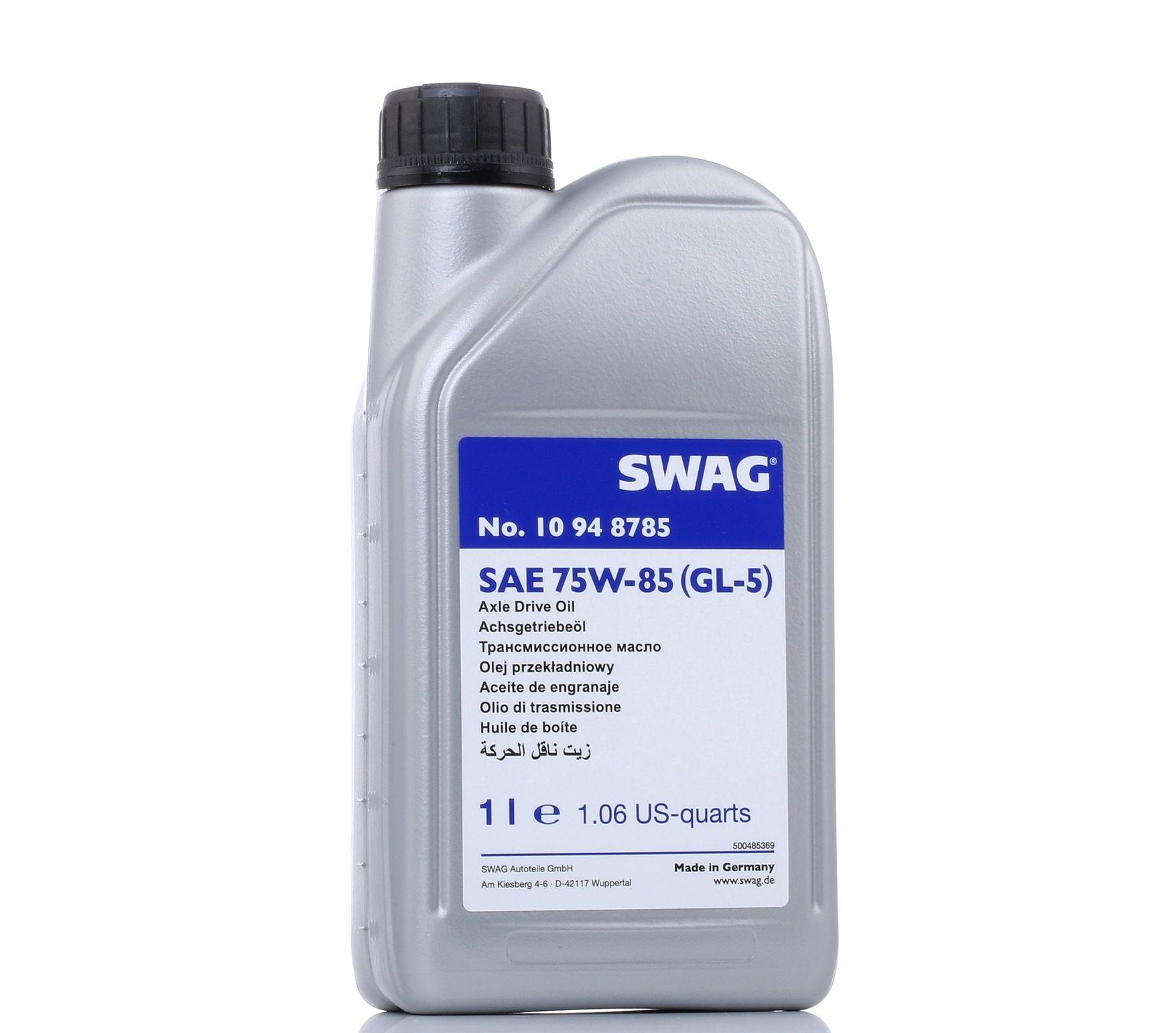 Карданни валове и диференциали 10 94 8785 с добро SWAG съотношение цена-качество