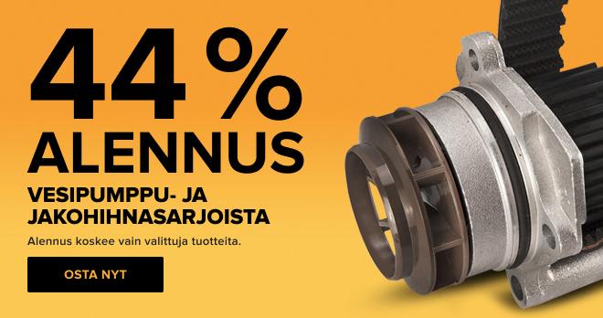 44 % alennus! vesipumppu- ja jakohihnasarjoista