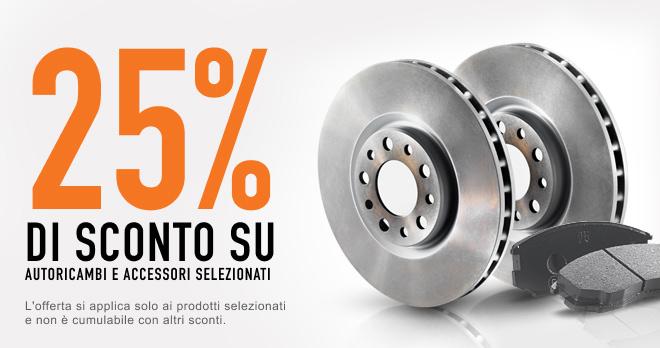 Risparmi il 25% sui pezzi di ricambio