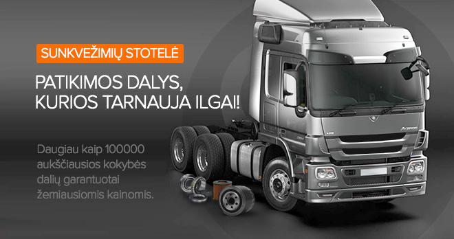 Sunkvežimių dalys - specialūs pasiūlymai ir nuolaidos nuo 23%