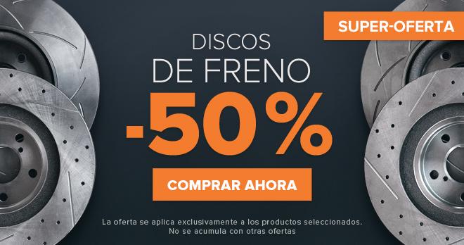 Atd_Discs_50