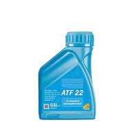 Eredeti ARAL Hajtóműolaj lenyűgöző áron