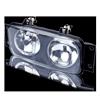 Composants, projecteur antibrouillard