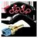 Motorfiets-componenten: Schakelaar / Sensor voor %MOTO_MAKER_NAME_ALT% %MOTO_MODEL_NAME% %MOTO_NAME_ALT%