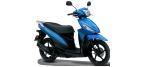 Части за мотоциклети: Уплътнение/прахозащитна капачка за SUZUKI ADDRESS
