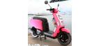 Pièces moto pour AEON CO-IN