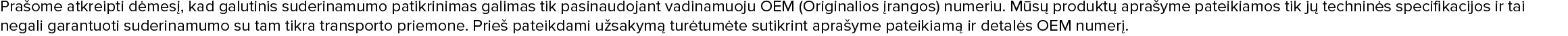 LEMFÖRDER 1 124 322, 31 33 1 124 322 spyruoklės tvirtinimas